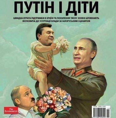 Putin i dzici lukaszemno i janukowicz